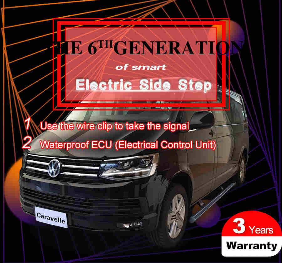 VW Caravelle Electric Running Board