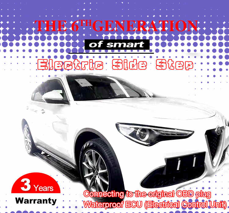 AlfaRomeo Stelvio Electric Running Board